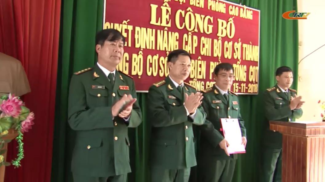 Nâng cấp Chi bộ Đồn Biên phòng Ngọc Chung và Chi bộ Đồn Biên phòng Tổng Cọt lên thành Đảng bộ cơ sở