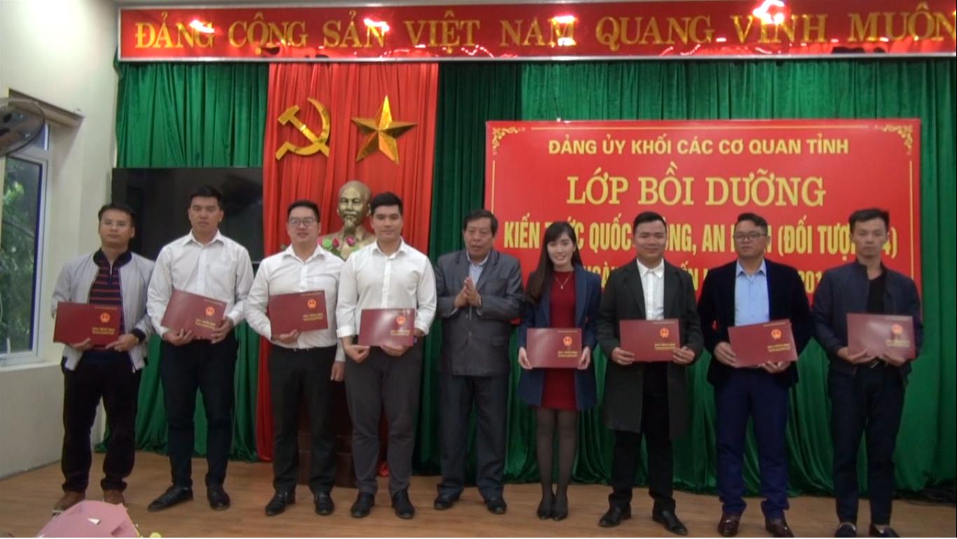 Đảng uỷ khối CCQ tỉnh: Bế giảng lớp bồi dưỡng kiến thức quốc phòng, an ninh đối tượng 4