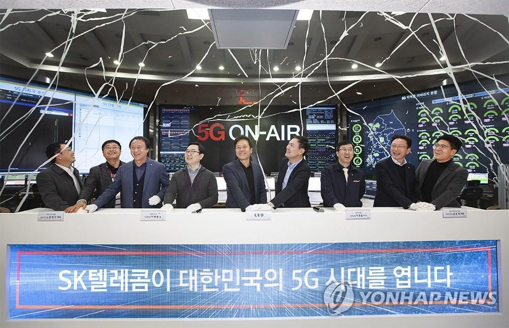 Hàn Quốc bắt đầu cung cấp dịch vụ 5G