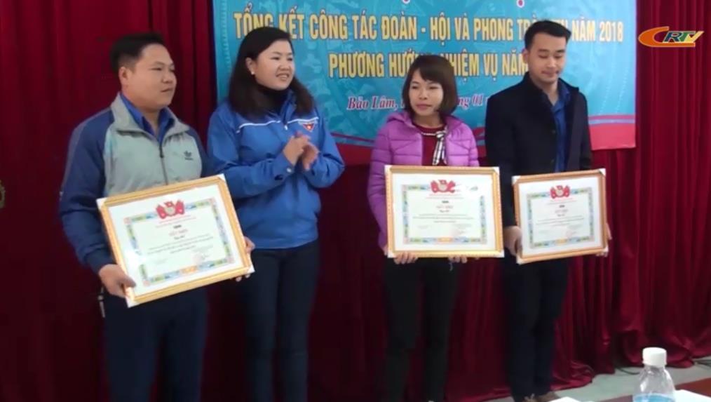 Bảo Lâm: Tổng kết công tác Đoàn - Hội năm 2019