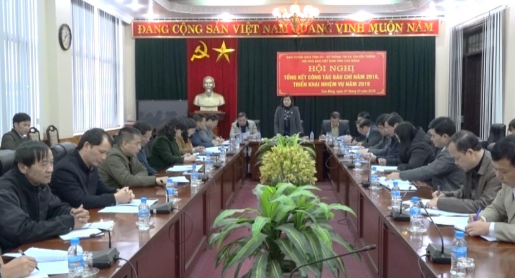 Hội nghị tổng kết công tác báo chí năm 2018, triển khai nhiệm vụ năm 2019