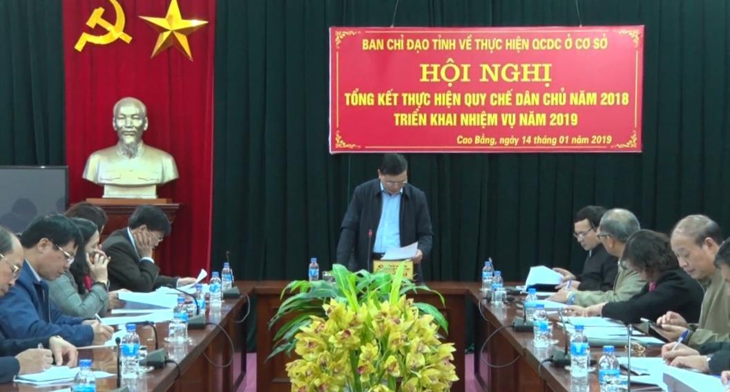 Phó Bí thư Thường trực Tỉnh ủy Triệu Đình Lê: Thực hiện QCDC ở cơ sở đã phát huy dân chủ, đoàn kết các tầng lớp nhân dân, góp phần hoàn thành nhiệm vụ chính trị