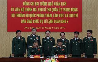 Hà Quảng: Sẵn sàng cho Lễ hội về nguồn Pác Bó