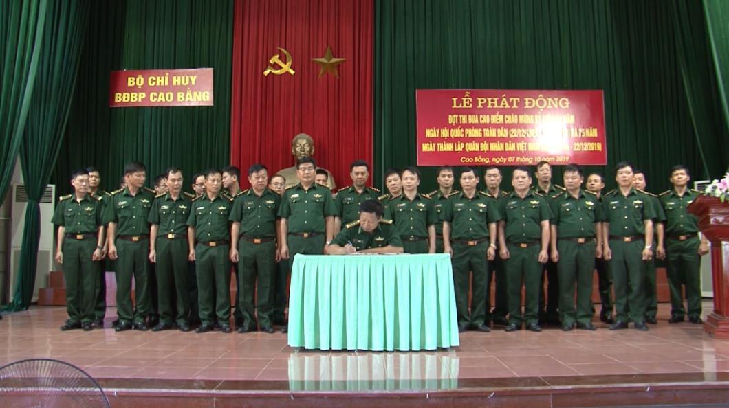 Phát động thi đua cao điểm chào mừng kỷ niệm 75 năm Ngày thành lập Quân đội nhân dân Việt Nam