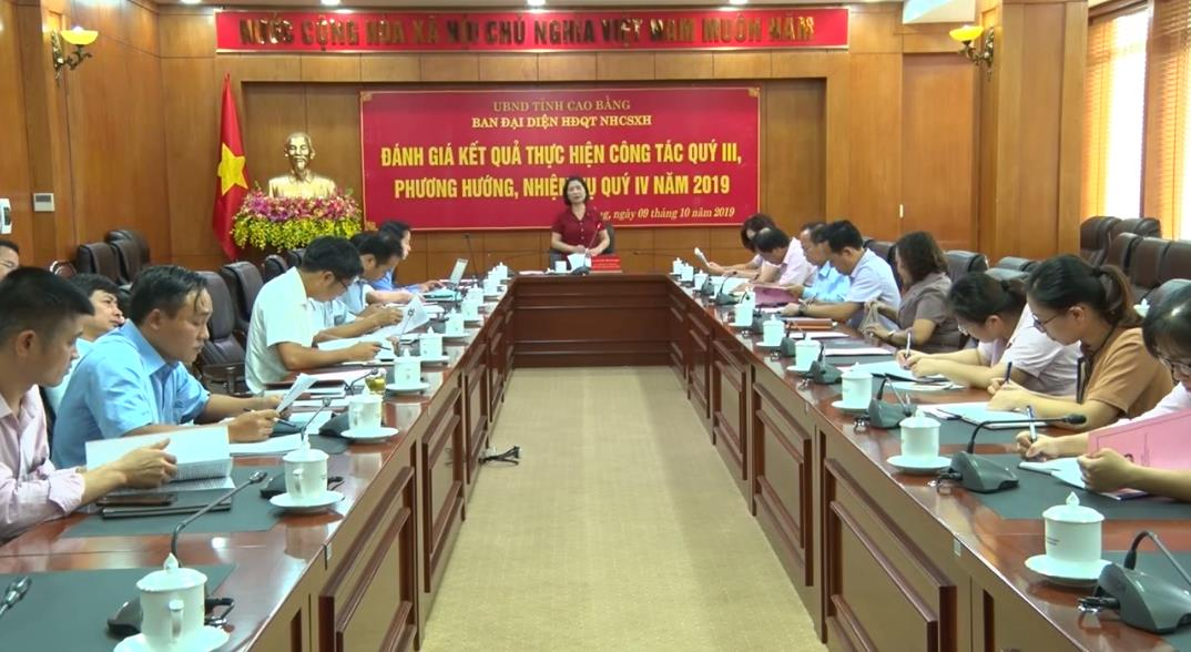 Ban Đại diện HĐQT Ngân hàng CSXH tỉnh: Triển khai nhiệm vụ quý IV/2019
