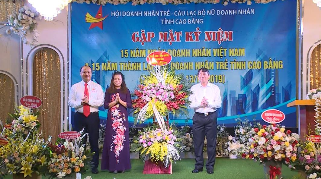 Gặp mặt kỷ niệm 15 năm thành lập Hội Doanh nhân trẻ tỉnh Cao Bằng