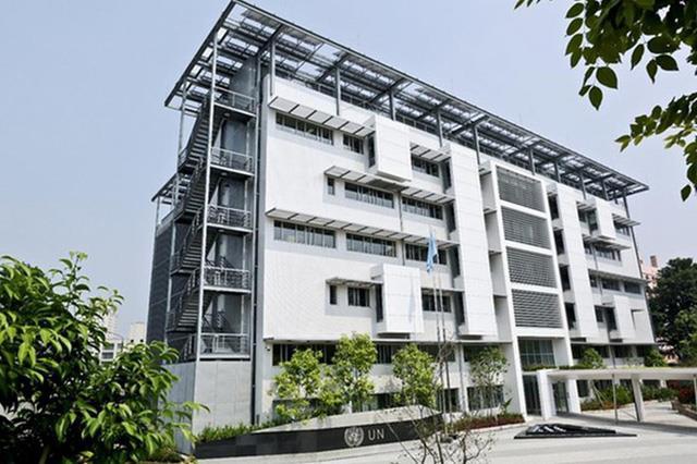 Hệ thống giám sát năng lượng mặt trời thông minh tại Tòa nhà xanh Liên Hợp Quốc