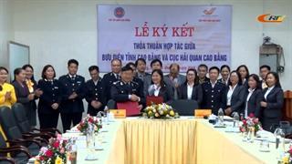 Bưu điện tỉnh - Cục Hải quan tỉnh: Ký kết thoả thuận hợp tác về tiếp nhận và trả kết quả hồ sơ thủ tục hành chính
