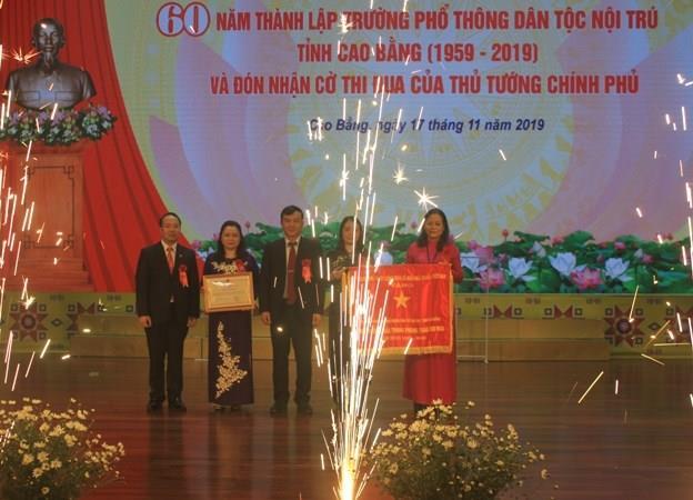 Trường PTDT Nội trú tỉnh: Kỷ niệm 60 năm thành lập Trường và đón nhận Cờ thi đua của Thủ tướng Chính phủ
