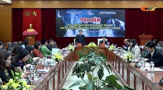 Tọa đàm phát triển sản phẩm du lịch thác Bản Giốc gắn với CVĐC toàn cầu UNESCO Non nước Cao Bằng