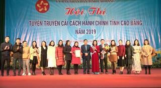 Bế mạc Hội thi sáng tác tiểu phẩm cải cách hành chính năm 2019 tỉnh Cao Bằng