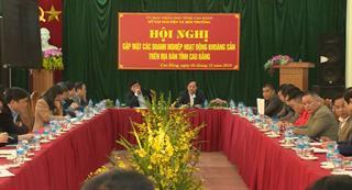 Sở TN&MT: Hội nghị gặp mặt các DN, HTX và các nhà đầu tư lĩnh vực khai thác, chế biến khoáng sản