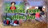 Khèn bè của người Mông ở Cao Bằng