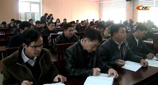 """Trùng Khánh: Hội nghị tuyên truyền Dự án Xây dựng, quản lý và phát triển nhãn hiệu tập thể """"Vịt cỏ Trùng Khánh"""""""