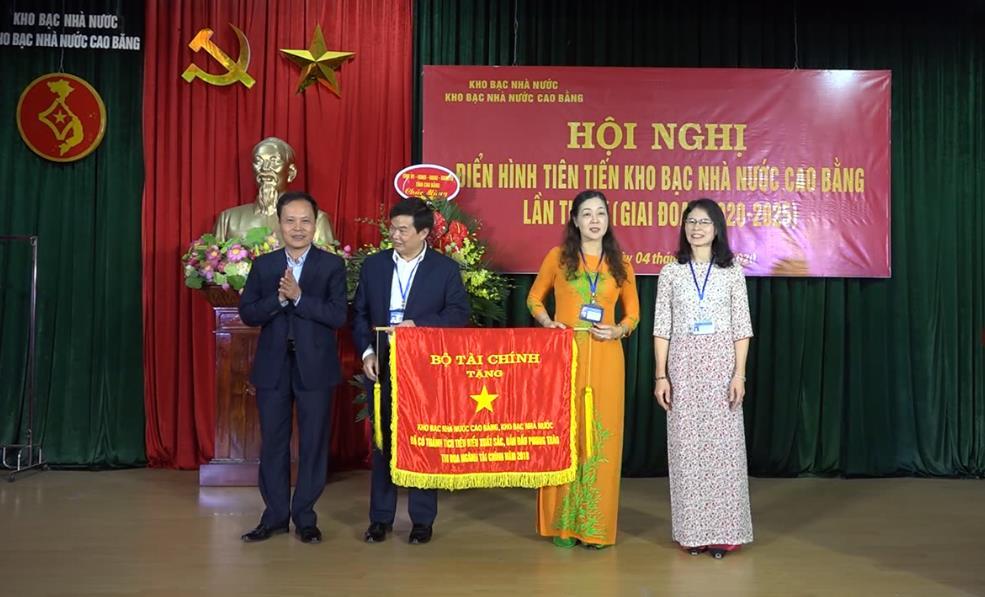 KBNN tỉnh: Hội nghị điển hình tiên tiến lần thứ V giai đoạn 2015 - 2020