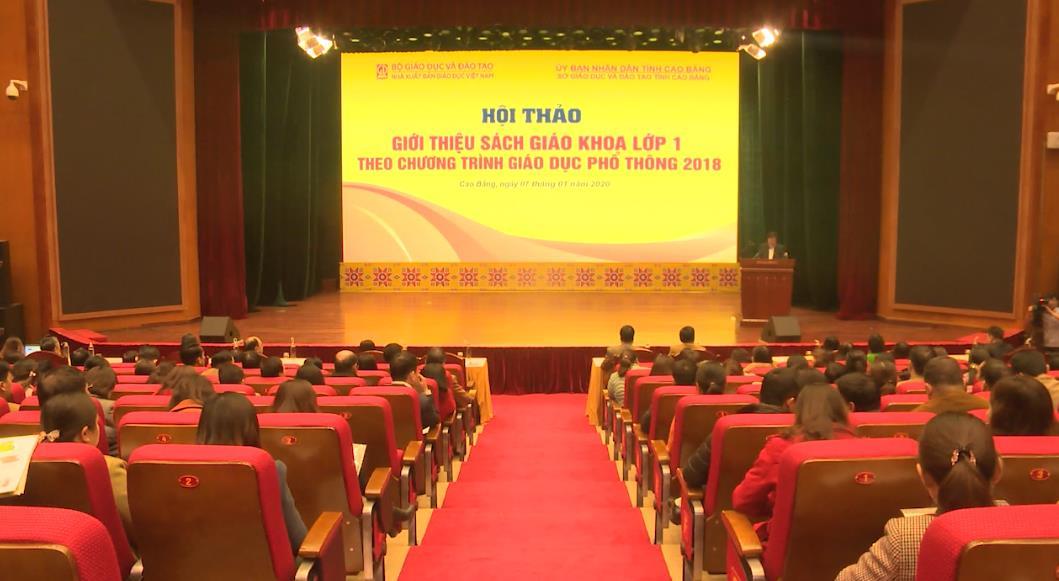 Hội thảo giới thiệu sách giáo khoa lớp 1 theo chương trình giáo dục phổ thông mới