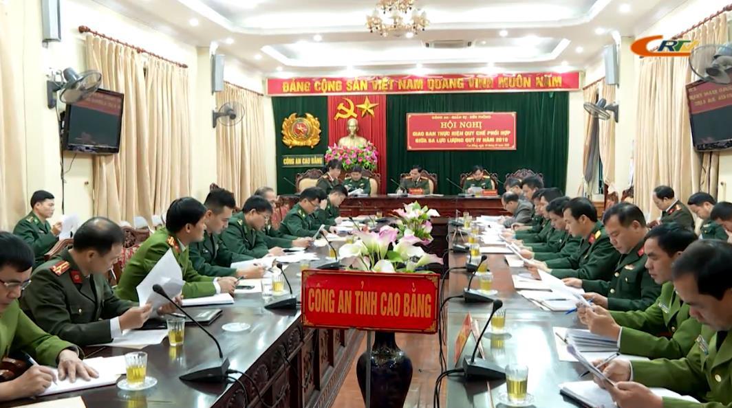 Giao ban 3 lực lượng công an, quân sự, biên phòng quý IV/2019
