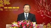 Lời chúc Tết năm Canh Tý 2020 của đồng chí Lại Xuân Môn, Ủy viên BCH Trung ương Đảng, Bí thư Tỉnh ủy, Trưởng Đoàn đại biểu Quốc hội tỉnh Cao Bằng