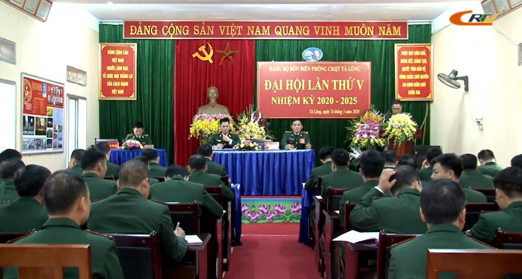Đại hội Đảng bộ Đồn Biên phòng Cửa khẩu quốc tế Tà Lùng lần thứ V, nhiệm kỳ 2020 - 2025