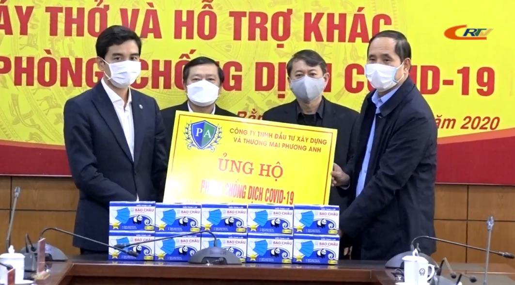 UBND tỉnh: Tiếp nhận nguồn lực ủng hộ công tác phòng, chống COVID-19