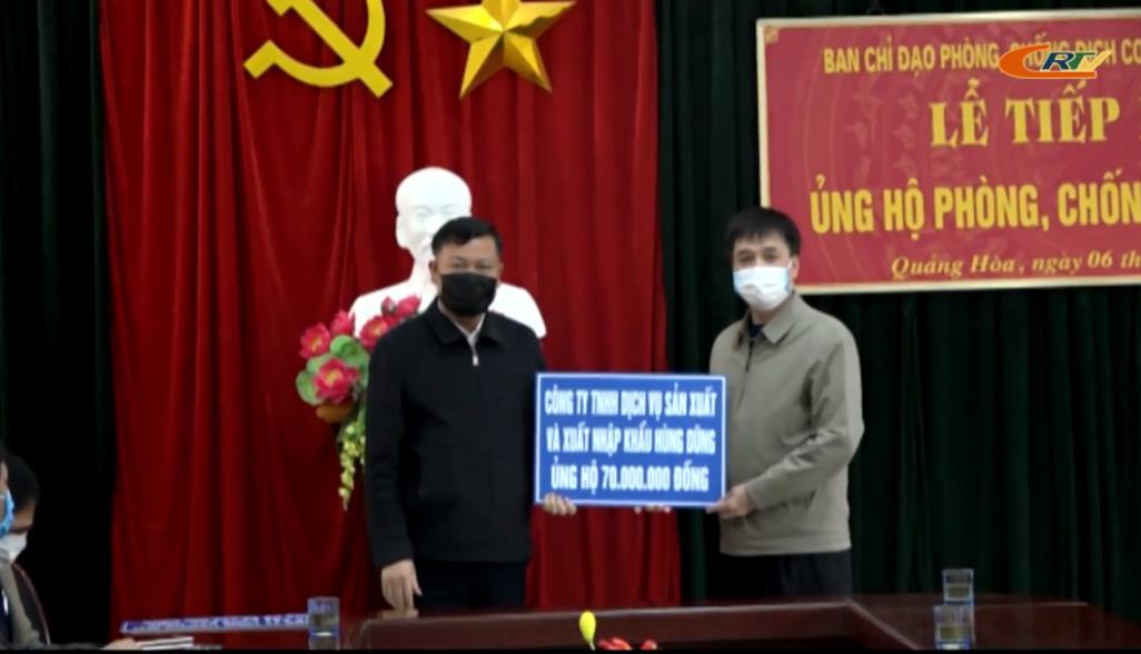 Quảng Hòa: Tiếp nhận ủng hộ của các doanh nghiệp hỗ trợ phòng, chống dịch COVID-19