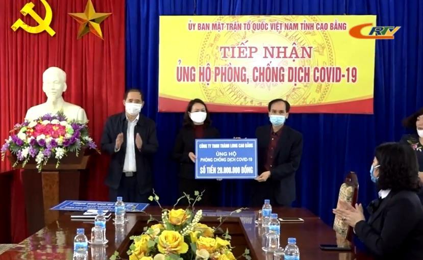 Ủy ban MTTQ tỉnh: Tiếp nhận nguồn lực ủng hộ công tác phòng, chống dịch COVID-19