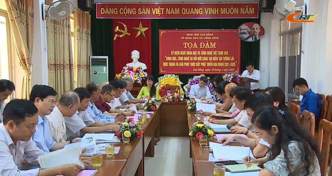 Tọa đàm kỷ niệm Ngày Khoa học và Công nghệ Việt Nam