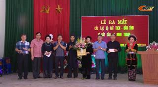 Chủ tịch UBND tỉnh Hoàng Xuân Ánh dự lễ ra mắt Câu lạc bộ Hát Then - Đàn Tính và Hát dân ca Minh Thanh