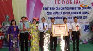 Hà Quảng: Xã Sóc Hà đón Bằng công nhận xã đạt chuẩn nông thôn mới