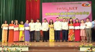 """149 giáo viên đạt danh hiệu """"Giáo viên dạy giỏi cấp tỉnh"""" cấp tiểu học"""