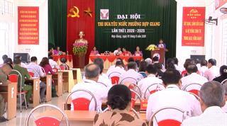 Thành phố: Đại hội Thi đua yêu nước phường Hợp Giang lần thứ nhất