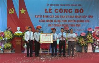Quảng Hoà: Công bố Quyết định công nhận xã Đại Sơn đạt chuẩn nông thôn mới
