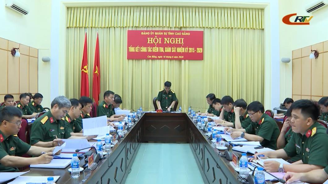 Đảng ủy Quân sự tỉnh: Tổng kết công tác kiểm tra giám sát, thi hành kỷ luật của Đảng