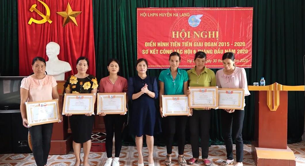 Hạ Lang: Hội nghị điển hình tiên tiến Hội Liên hiệp Phụ nữ giai đoạn 2015 - 2020