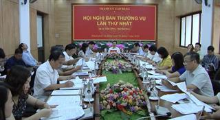 Hội nghị Ban Thường vụ Thành ủy Cao Bằng lần thứ nhất (bất thường và mở rộng)