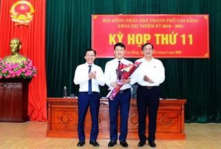 Đồng chí Nguyễn Quốc Trung được bầu giữ chức vụ Chủ tịch UBND thành phố Cao Bằng nhiệm kỳ 2016 - 2021