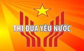 TRUYỀN HÌNH TRỰC TIẾP GIAO LƯU ĐIỂN HÌNH TIÊN TIẾN GIAI ĐOẠN 2015 – 2020
