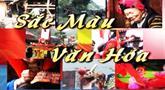 Lễ mừng cơm mới của người Lô Lô xóm Khuổi Khon, xã Km Cúc, huyện Bảo Lạc, tỉnh Cao Bằng.