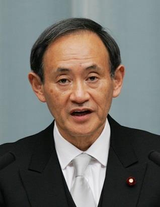 Thủ tướng Nhật Bản và Phu nhân sẽ thăm chính thức Việt Nam