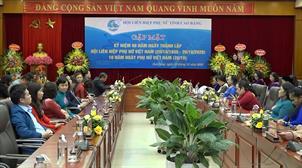 Hội LHPN tỉnh: Gặp mặt kỷ niệm 90 năm ngày thành lập Hội LHPN Việt Nam
