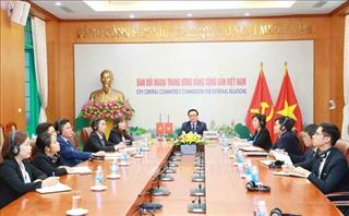 Đoàn đại biểu Đảng ta tham dự diễn đàn trực tuyến liên đảng quốc tế SCO+
