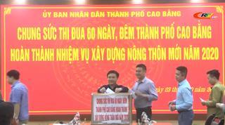 Cán bộ, công chức, viên chức và người lao động thành phố Cao Bằng ủng hộ gần 400 triệu đồng để xây dựng nông thôn mới