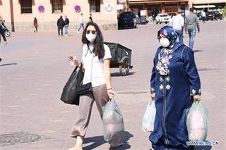 Số ca nhiễm COVID-19 trên thế giới vượt xa ngưỡng 43 triệu