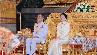Điện thăm hỏi của Quốc vương Thái Lan