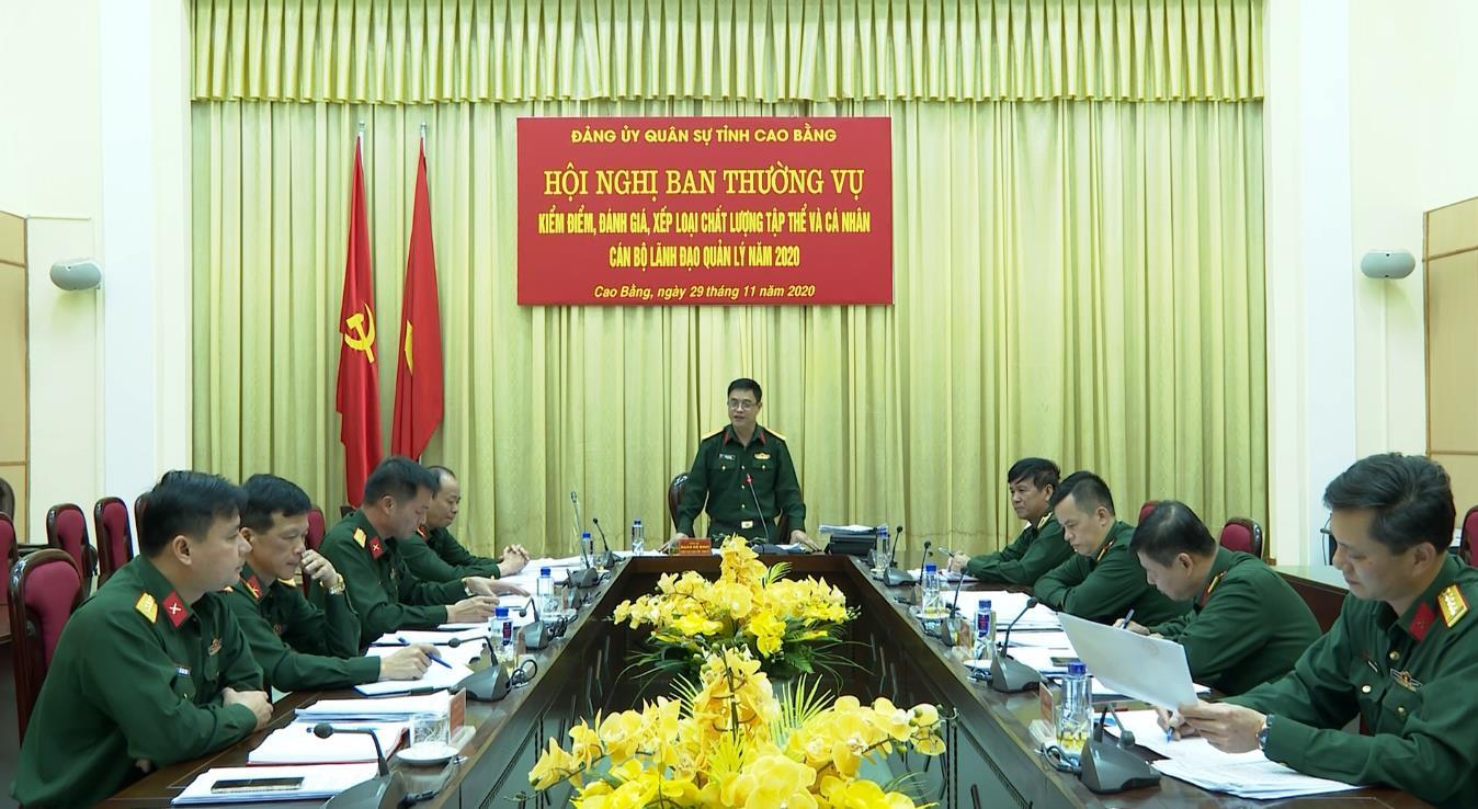 Ban Thường vụ Đảng ủy Quân sự tỉnh: Hội nghị kiểm điểm tự phê bình và phê bình năm 2020