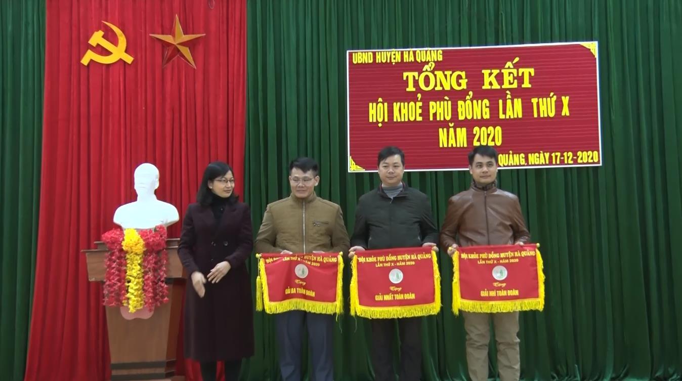 Hà Quảng: Bế mạc Hội khỏe Phù Đổng huyện lần thứ X, năm 2020