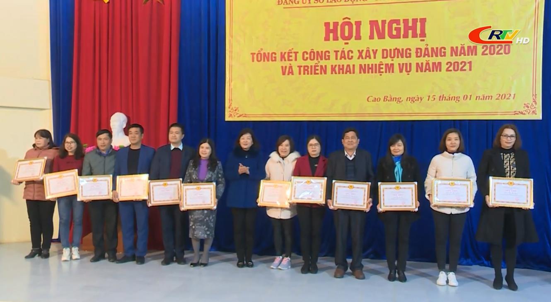 Đảng uỷ Sở LĐ-TB&XH: Tổng kết công tác xây dựng Đảng năm 2020, triển khai nhiệm vụ năm 2021