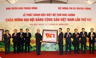 Phát hành đặc biệt bộ tem chào mừng Đại hội XIII của Đảng