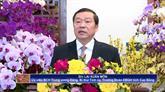 Lời chúc Tết năm Tân Sửu 2021 của đồng chí Lại Xuân Môn, Ủy viên BCH Trung ương Đảng, Bí thư Tỉnh ủy, Trưởng đoàn đại biểu Quốc hội tỉnh Cao Bằng