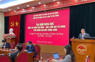 Đồng chí Phạm Văn Đồng - Nhà lãnh đạo tài năng, tấm gương đạo đức trong sáng